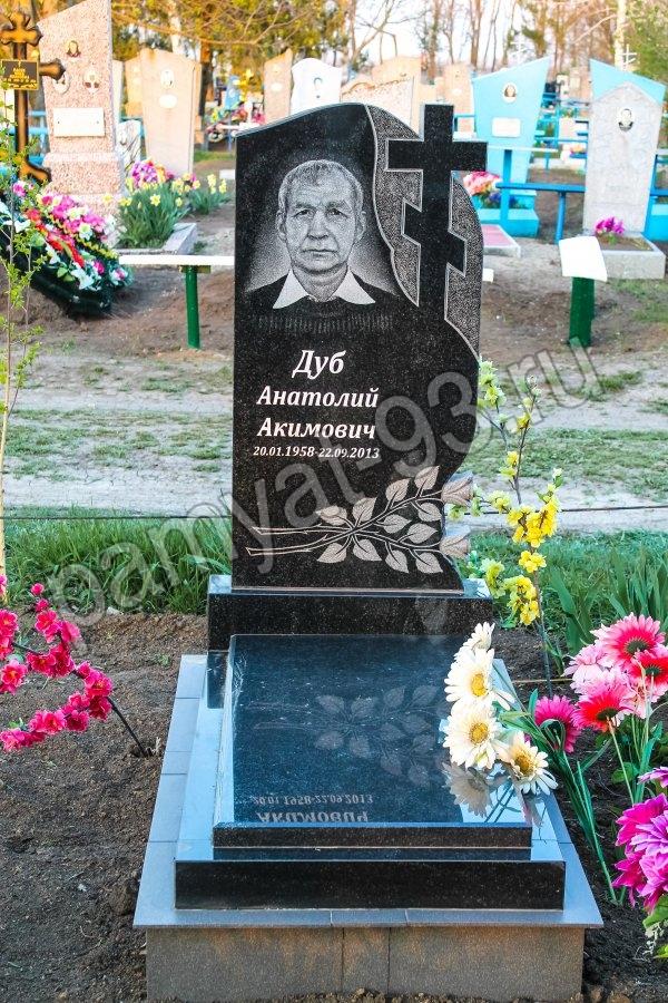 Эконом памятник Волна Подпорожье заказ памятника на кладбище Электрогорск