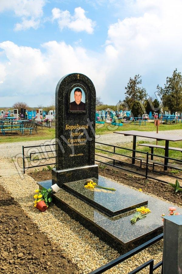 Эконом памятник Купола Балтийск как оформить надгробие могилы