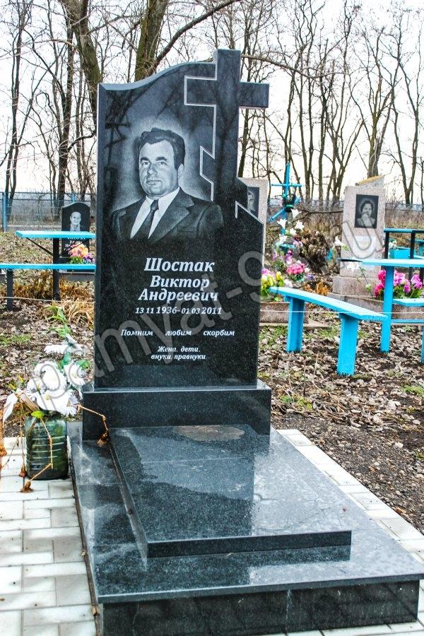 Эконом памятник Волна в камне Зерноград Эконом памятник Арка с резным профилем Кстово