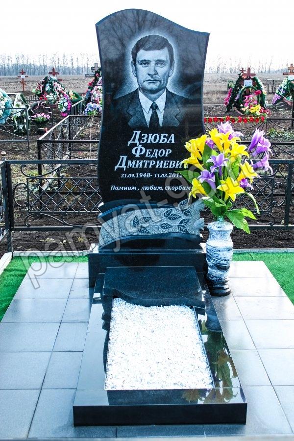 Эконом памятник Арка Зерноград памятник с крестом Енотаевка
