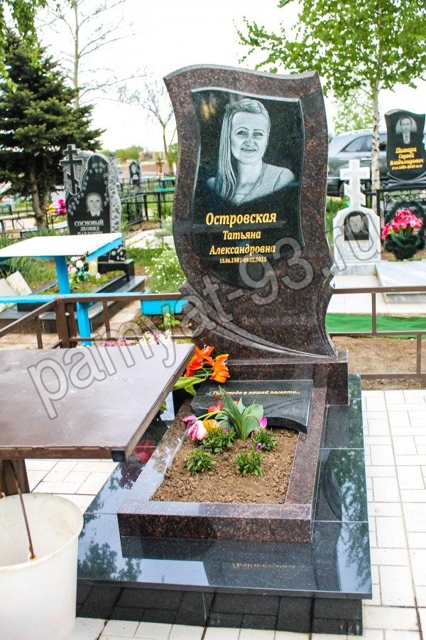 Памятник из цветного гранита Зерноград Эконом памятник Волна в камне Лагань