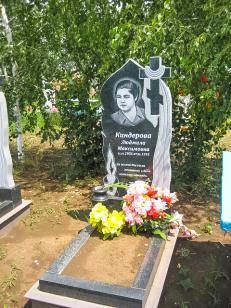 Эконом памятник Пламя Раменки памятник с сердцем Кизляр
