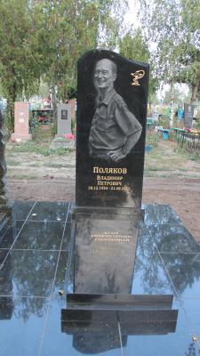 Эконом памятник Волна в камне Артём Эконом памятник Арка Аннино