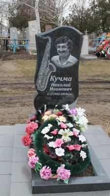Эконом памятник Волна Красноярск-26 Памятник с крестом на просвет Погар